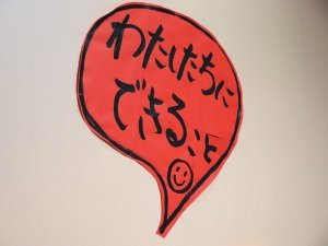 blog016.jpg