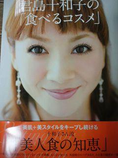 blog018.jpg